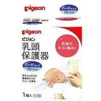 乳頭保護器 授乳用ハードタイプ